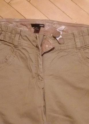 Штаны -джинсы