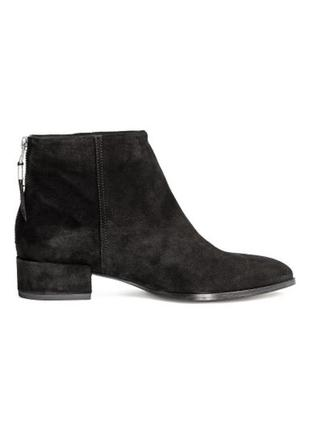 Ботиночки замшевые h&m