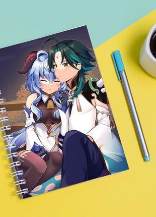 """Скетчбук (sketchbook) для рисования с принтом """"genshin impact - геншин удар 15"""""""