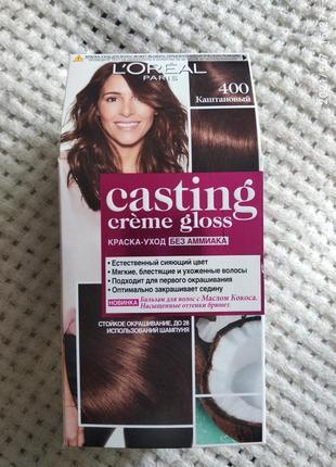 Краска для волос l'oreal casting 400 каштановый