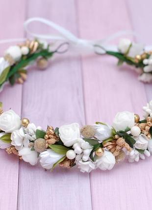 Веночек с цветами бело-золотой