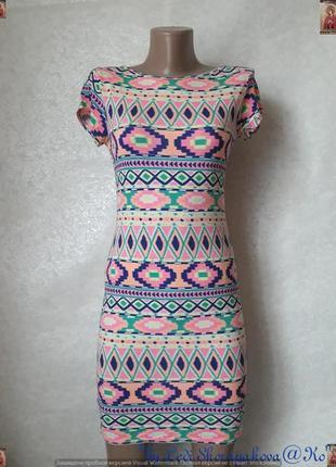Фирменное boohoo летнее платье на 95 % вискоза в разноцветный орнамент, размер хс-с