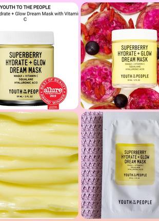 Youth to the people superberry hydrate+glow dream mask маска для лица