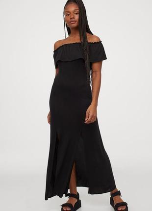 Длинное трикотажное платье с открытыми плечами, макси сарафан, h&m, большие размеры.