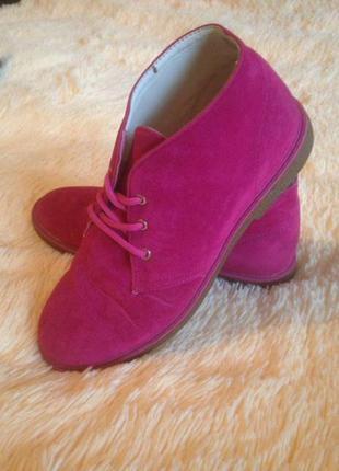 Ботинки оксфорды