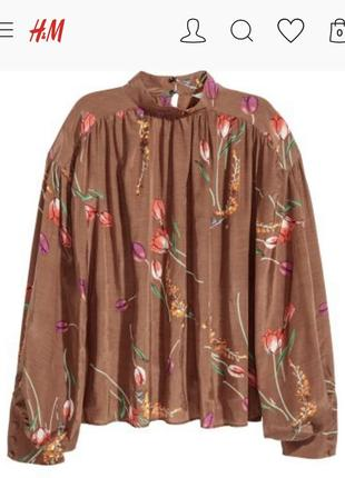 Женственная блуза с объёмными рукавами принт цветочный2 фото
