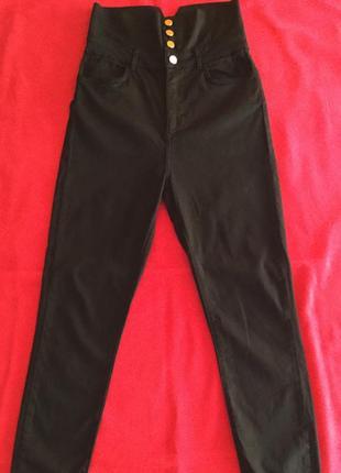 Завужені брюки від італійськоі🇮🇹🇮🇹🇮🇹🇮🇹zara стан ідеальний!!!2 фото