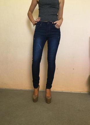 Новые крутые джинсы р 36 р 40