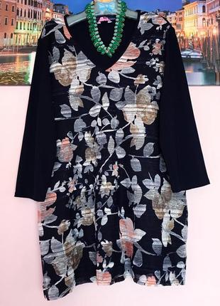 Блуза в цветы , кофточка