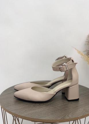 Босоножки женские кожаные цвета айвори