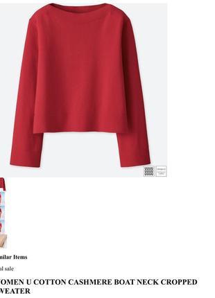 Кашемировый свитер2 фото