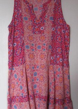Платье розовое вискоза с заниженной талией