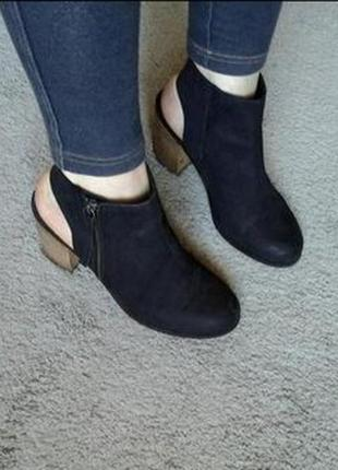 Изящные туфли нубук schuh, германия, качество, в идеале