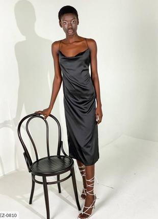 Платье шелковое , атласное
