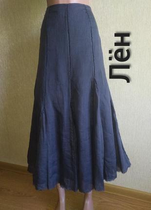 Фирменная длинная льняная юбка, р.40,42