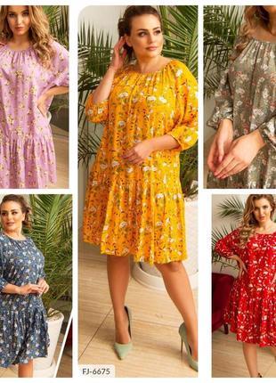 Женское платье 👗 штапель. 11 разных оттенков. 46-56размеры.