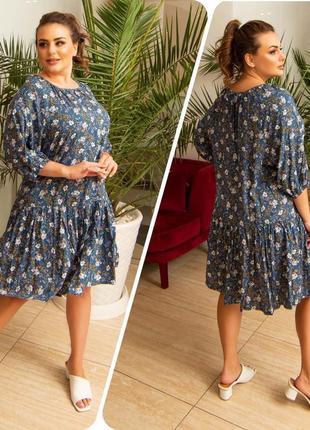 Женское платье 👗 штапель. 11 разных оттенков. 46-56размеры.9 фото