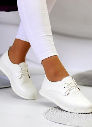 Женские  кожаные белые туфли лоферы