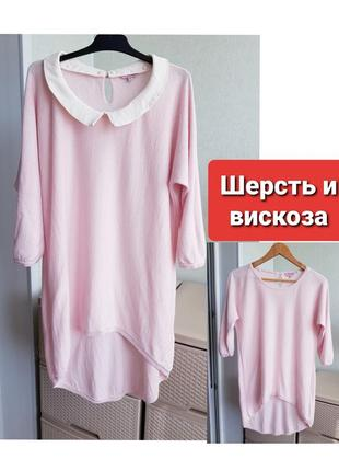 Розовая блуза джемпер со съемным воротником xs s  phase eight