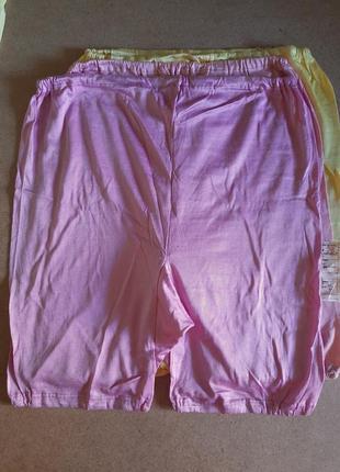 Панталоны женские большого размера (58-60-62)