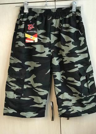 Камуфляжные бриджи шорты с накладными карманами милитари