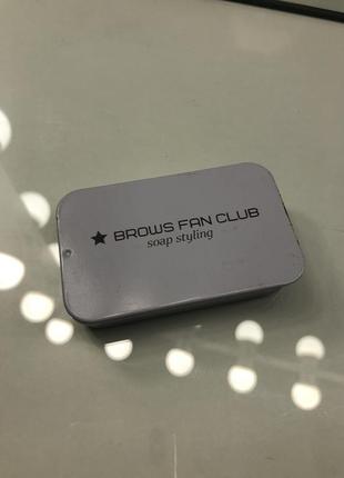 Мыло для бровей brows fan club soap styling