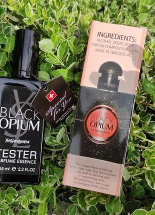 🔥 акция🔥black opium 65 мл тестер,духи, парфюм, туалетная вода
