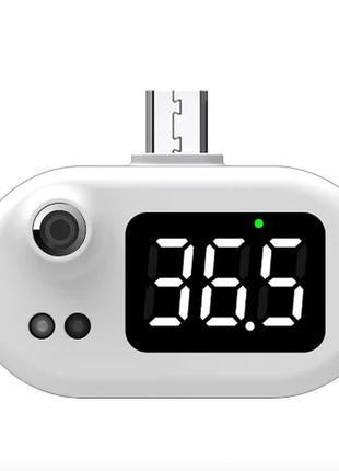 Термометр беcконтактный для тела k8 белый с подключением в телефон