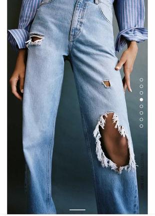 Довгі джинси zara , нова колекція, new з біркою