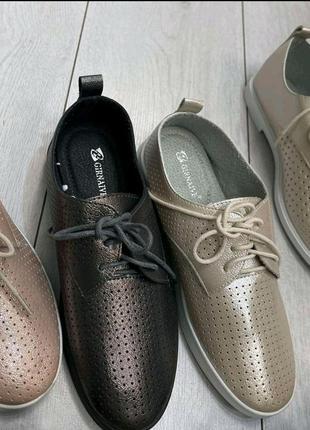 Женские туфли перфорация