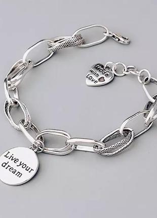 Шикарный стильный серебряный браслет dream