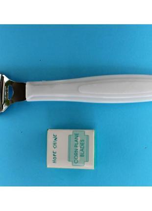 Станок для педикюра пластиковая ручка с запасными лезвиями