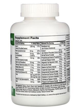 Комплекс вітамінів та мінералів