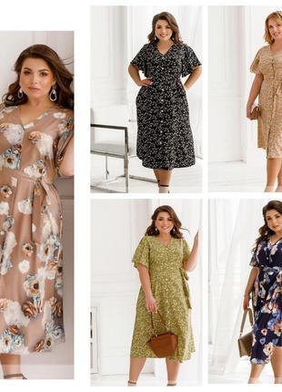 Платье-сарафан на лето размеры 50-52, 54-56, 58-60, 62-64, 66-68 (2246)5 фото