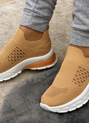 Текстильные кроссовки на широкую ногу