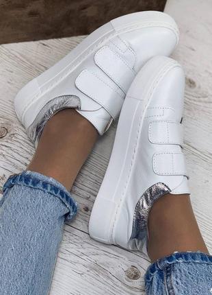 Кроссовки на липучках, белые  весенние