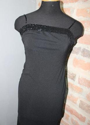 Коктельное платье рыбка  opera6 фото