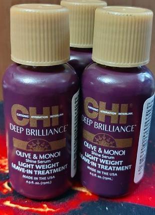 Шёлк-сыворотка для блеска волос 15 мл chi deep brilliance olive & monoi shine serum