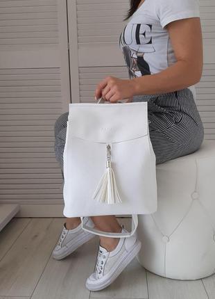 Новый шикарный белый рюкзак/сумка 2в1