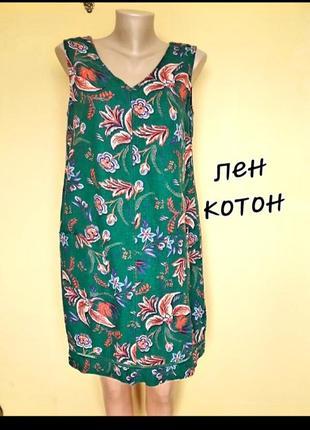 Красивое платье в цветочный принт ,лен,