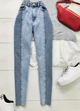 Двоколірні джинси