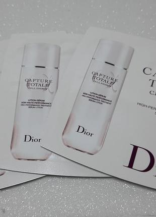 Dior лосьон capture totale cell energy пробник