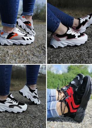 Стильні кросівки tm aesd !!! р-ри 36-41маломірки, реально 36-39