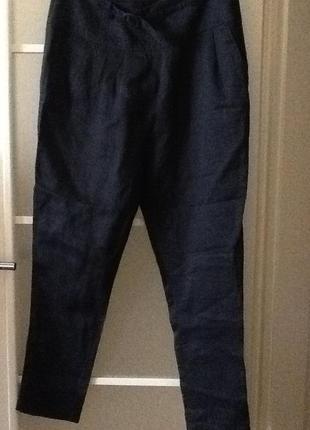 Стильные брюки  killah  xl
