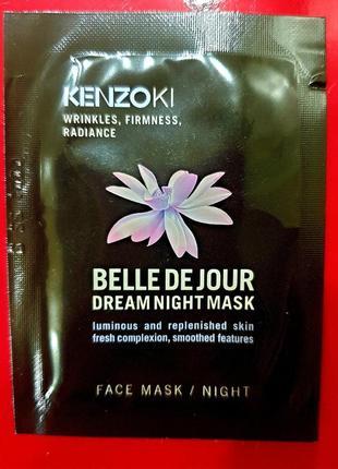 Антивозрасная ночная маска для лица kenzoki belle de jour dream night mask2 фото