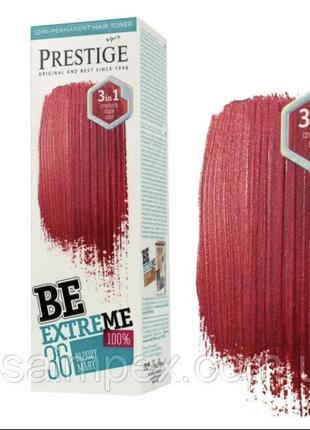 Розовый тоник бальзам для волос vip's prestige be extreme №6