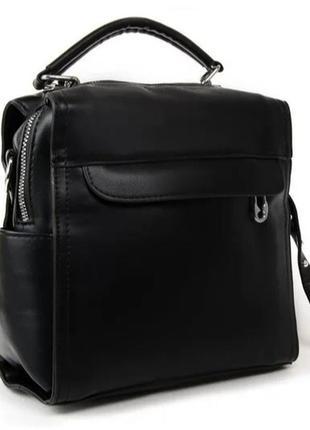 🌠мега крутой клатч-рюкзак fashion🌠