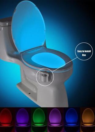 Сенсорный туалетный светильник.светодиодный с датчиком движения 8 цветов