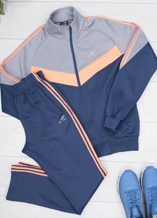 Мужской двухцветный спортивный костюм