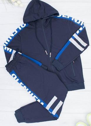 Мужской спортивный костюм с надписями